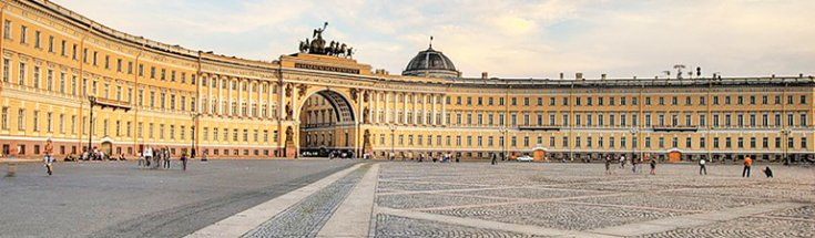 2020 Russian Capitals & Kazan Group tour, 10 Days. Image: Historical Palace Square, St. Petersburg