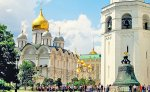 Moscow Kremlin, Cathedrals & Czar Bell