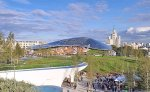Moscow: Zaryadye Futuristic Park near the Kremlin