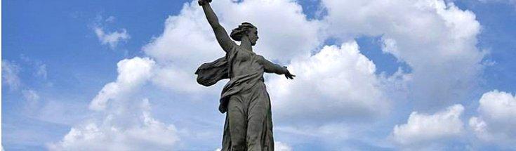 Mamayev Kurgan War Memorial, city of Volgograd, Volga region, Southern Russia