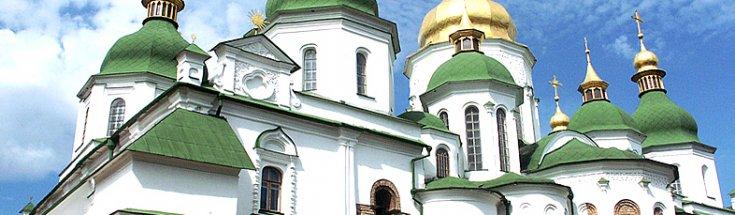 Kyiv-Pecherska Lavra Cupolas, Kyiv Ukraine